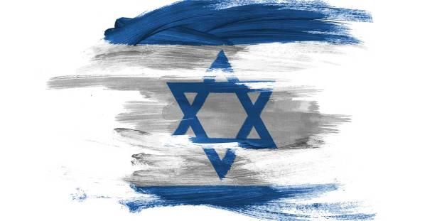 VOYAGE EN ISRAEL - du 7 au 14 novembre 2018